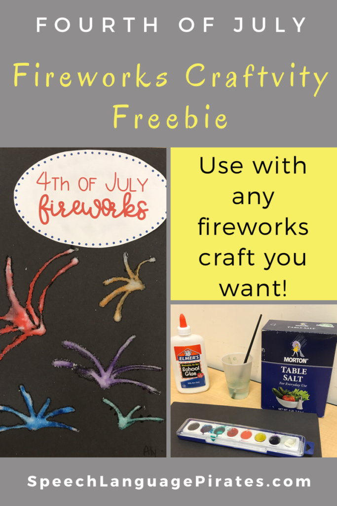 Fireworks Craftivity FREEBIE